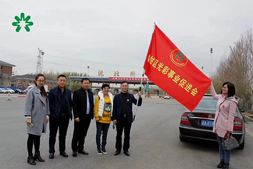 顶杰集团刘凯辉总经理回馈社会,参加扶贫献爱心活动