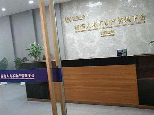亚博电竞下载博润投资有限公司