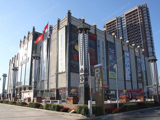 哈尔滨凯德广场